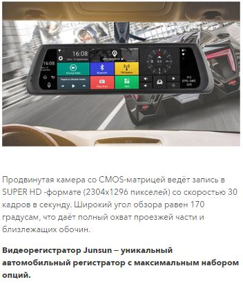 Как заказать Купить видеорегистратор зеркало в петрозаводске