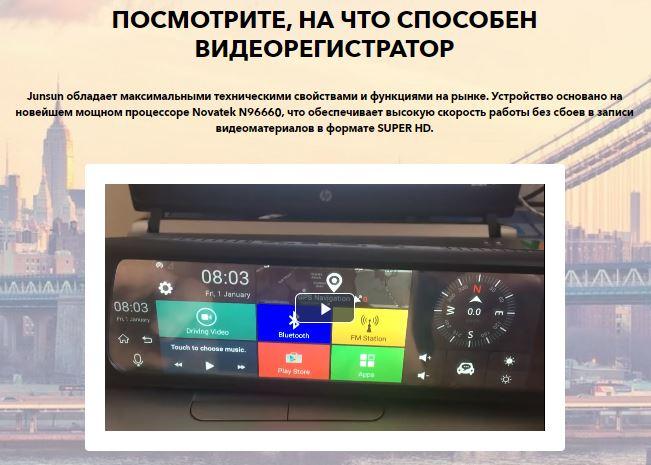 Купить видеорегистратор зеркало в интернет магазине недорого