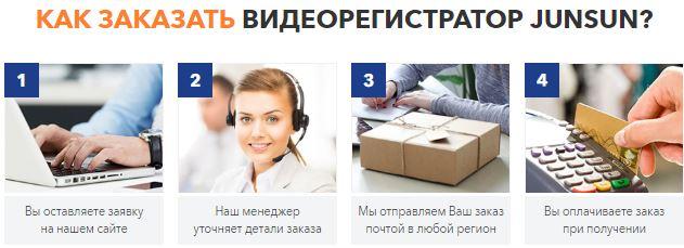 Как заказать Купить видеорегистратор зеркало в интернет магазине недорого
